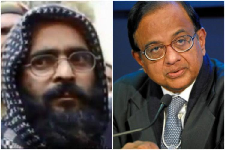 Chidambaram Afzal and the Congress partys deplorable duplicity on death penalty