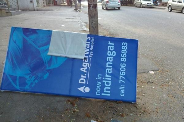 Bengaluru Indiranagar residents take down over a hundred flexes only to see new ones the next day