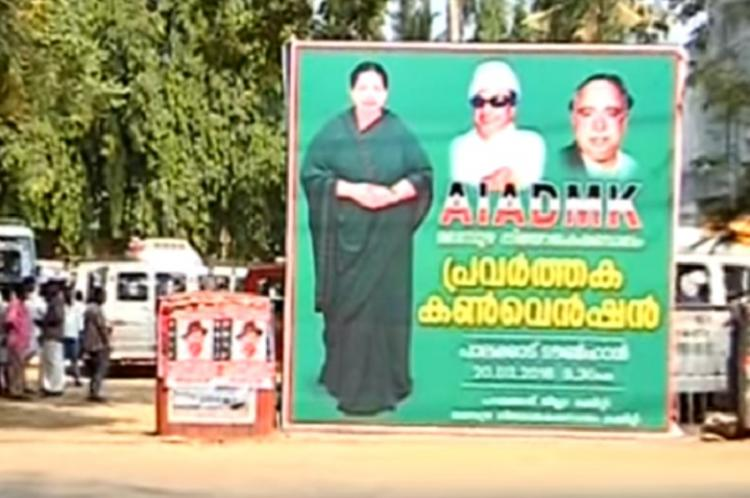 Cash and gifts galore Kerala cops point fingers at AIADMK for electoral corruption in Idukki