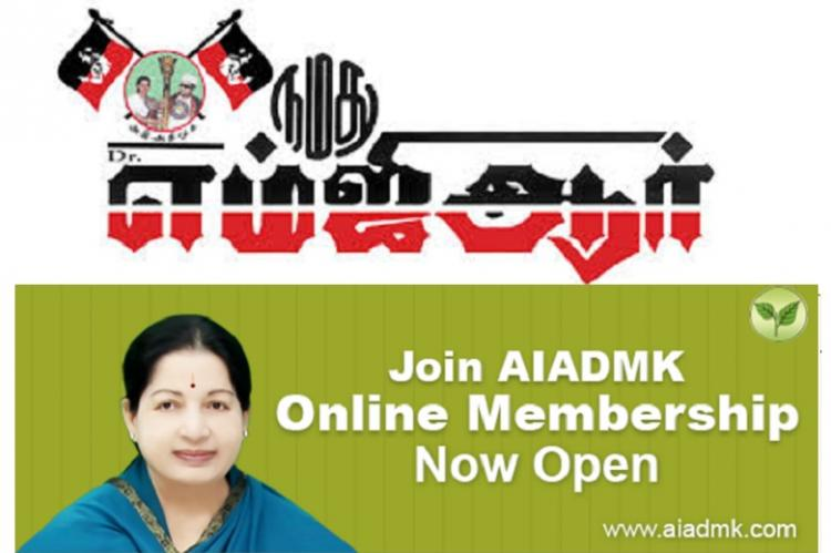 AIADMK mouthpiece claims website hacked after its poll shows DMK winning 2016 elections