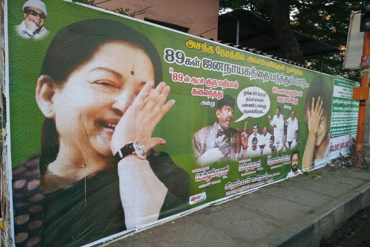 AIADMK pokes fun at DMKs MLAs with new poster