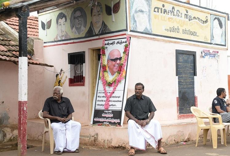 Rising above party lines AIADMK office in Coimbatore pays respects to Karunanidhi