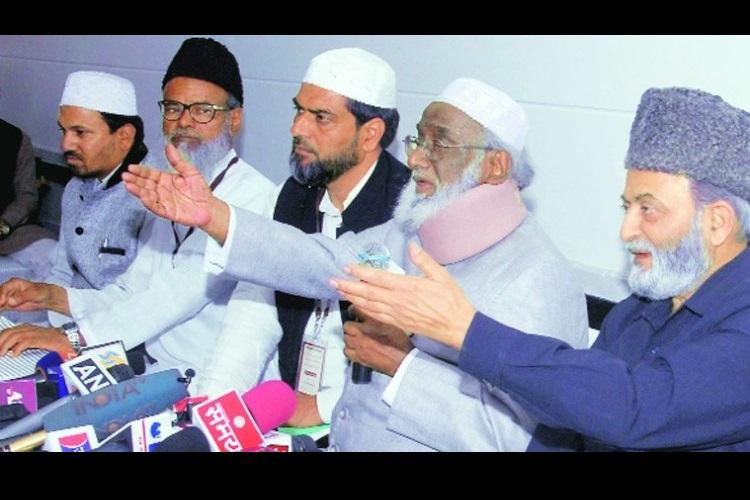 Muslim boards stand on Uniform Civil Code an insult to judiciary VHP