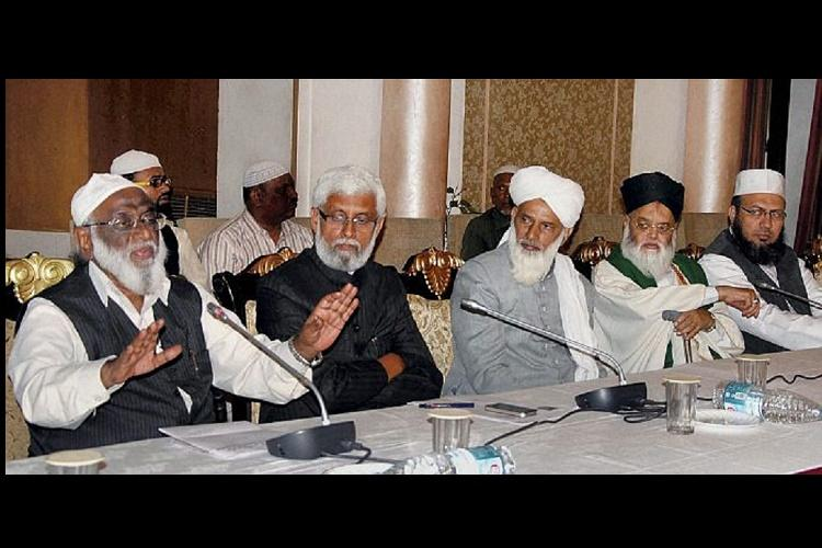All India Muslim Personal Law Board rejects govt move on uniform civil code