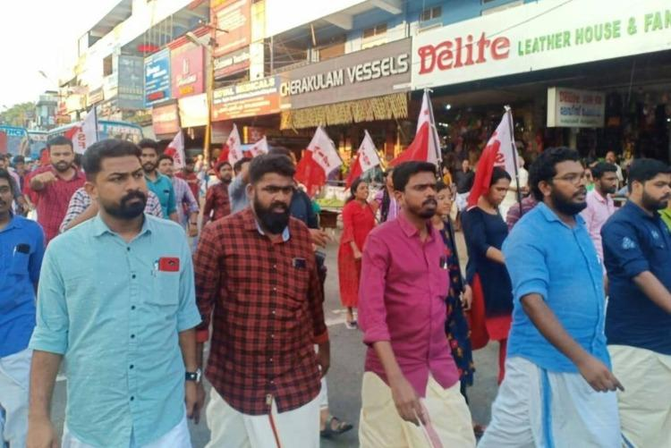 AISF calls for shut down of all educational institutions in Kerala on Tuesday