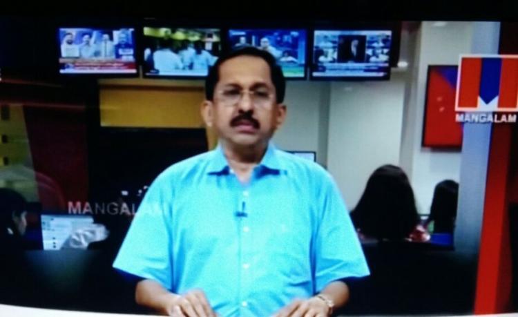 Mangalam TV journalists appeared before Crime Branch in Thiruvananthapuram