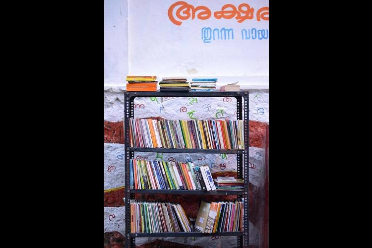 Aksharaveedhi An open-air library in Kerala that makes books accessible to all