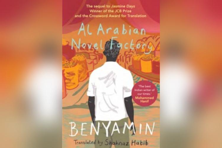 How Kerala writer Benyamins latest book is relevant in todays anti-CAA protests