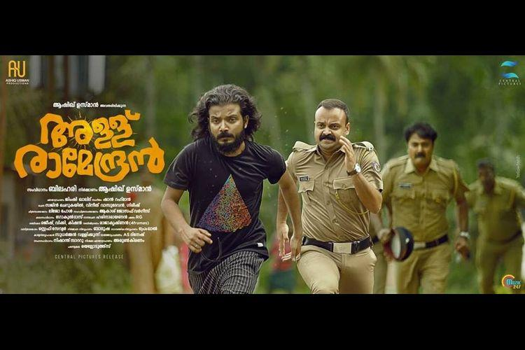 Allu Ramendran' review: Kunchacko Boban is charming as vengeful