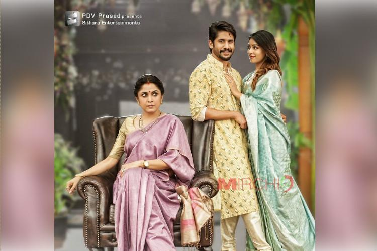 Chays Shailaja Reddy Alludu first look out