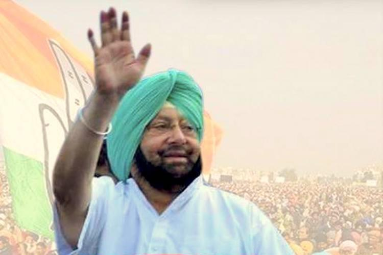 Big win for Congress in Punjab AAP largest opposition with 20 seats