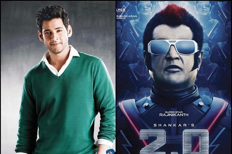 Rajinis 20 first movie to be screened at Mahesh Babus new multiplex