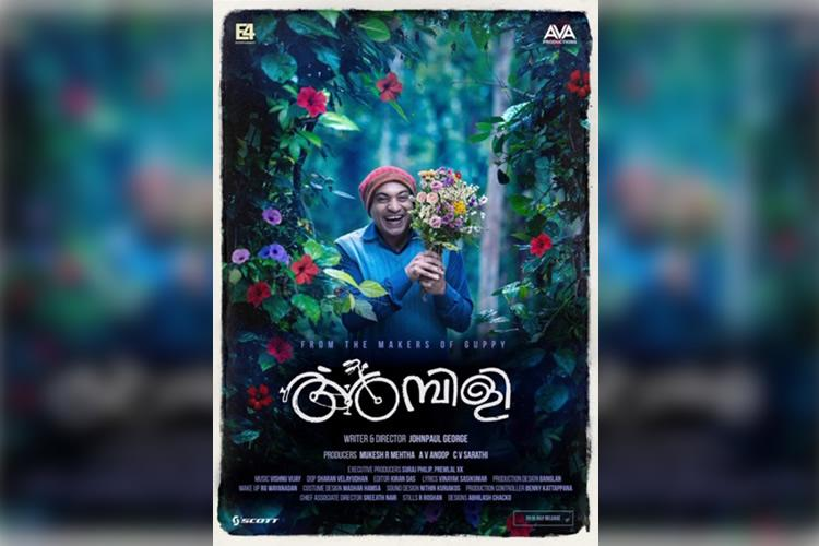 Ambili review Soubin shines in an overstretched travel film