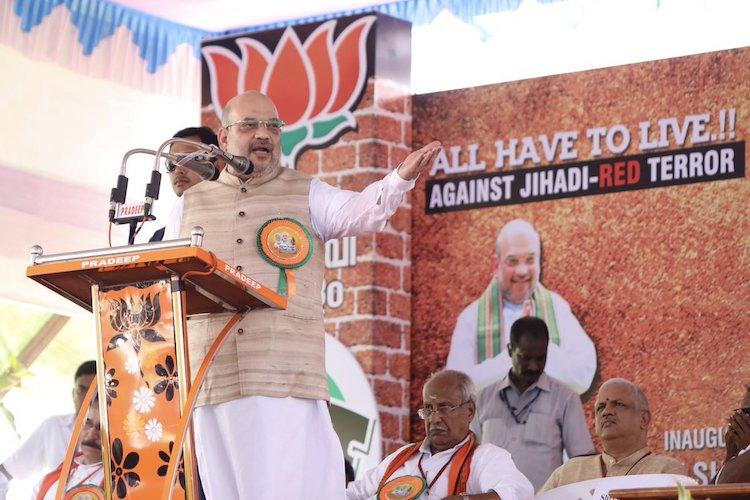 Amit Shah visits temple in Kannur ahead of BJP's Kerala rally