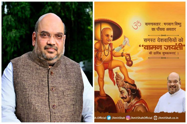 Amit Shahs Vamana Jayanthi wishes ahead of Onam triggers controversy