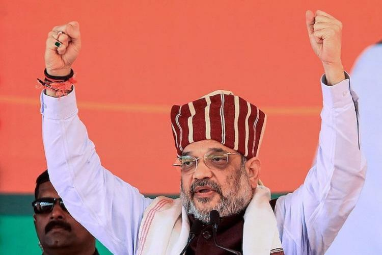 NDA will get two-third majority in Bihar under Nitish Kumars leadership Amit Shah at virtual rally