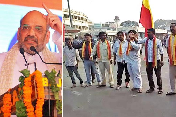 I dare you to stop BJP Amit Shahs blistering attack on Siddaramaiah on Bandh Day