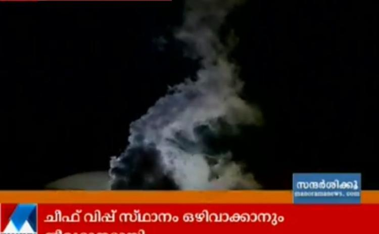 Kochi ammonia leak contained after 5-hour long operation