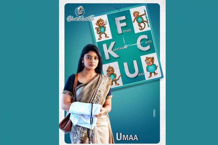 Ammu Abhirami on first look poster of FCUK wearing a saree, holding a white coat and stethoscope on her right arm