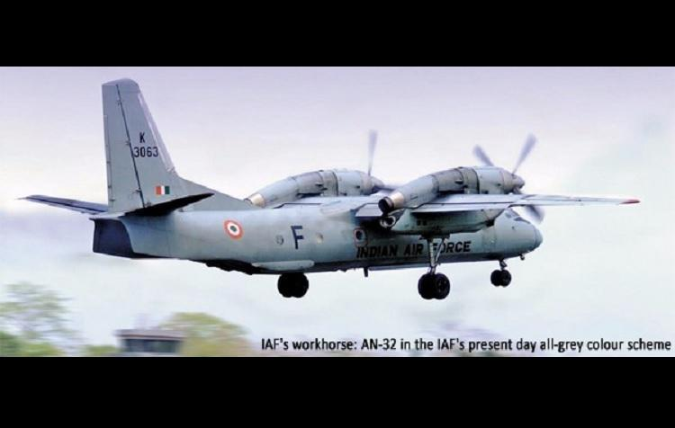 IAF aircraft flying from Chennai to Port Blair goes missing search operations underway