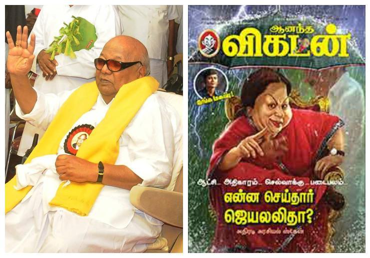 Defamation cases against Karunanidhi and Ananda Vikatan magazine for maligning Jayalalithaa