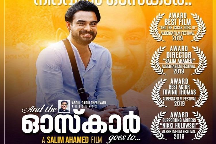 And The Oskar Goes To' is brilliant and soul touching: Seenu