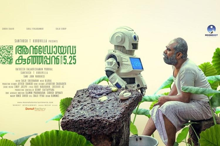Android Kunjappan Ver 525 review Suraj-Soubins film is funny and endearing