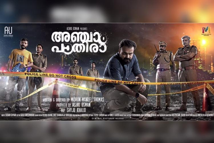 Anjaam Pathira review This Kunchacko Boban film is a neatly-packed thriller