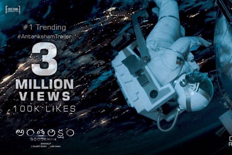 Watch Varun Tejs space thriller Antariksham trailer is impressive
