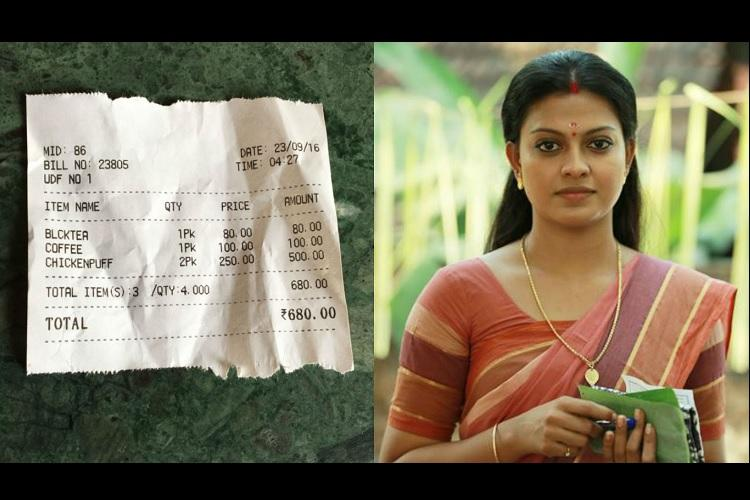 Malayalam actor Anusree huffs and puffs about food prices at airport meme makers make a meal out of it