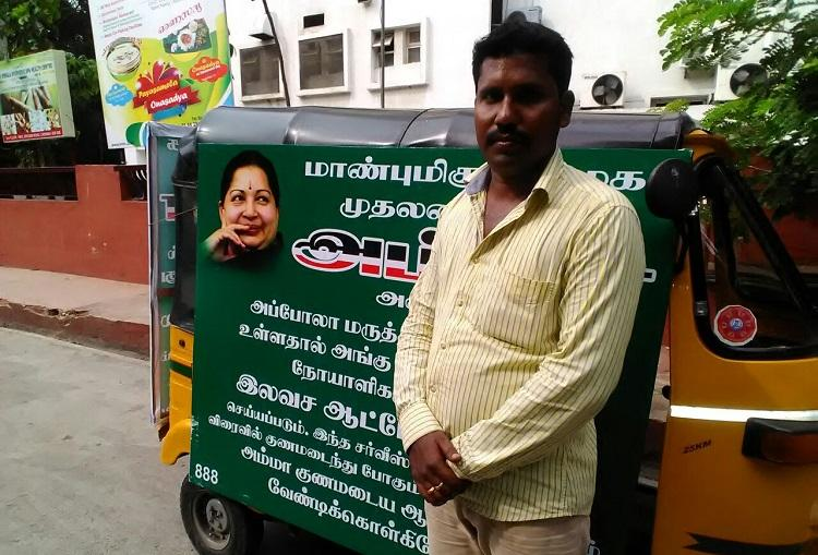 Auto drivers and labourers Meet the Jayalalithaa devotees gathered at Apollo Hospital