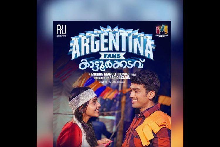 Argentina Fans Kaattoorkadavu review This football film fails to connect