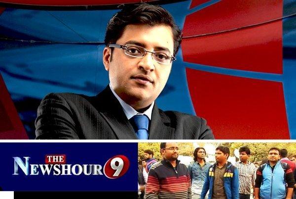 JNU video Did Times Now air it Siddharth Varadarajan Arnab trade charges