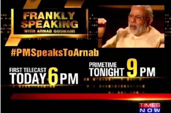 From foreign policy to Swamy-Rajan what to expect from Arnabs Modi interview