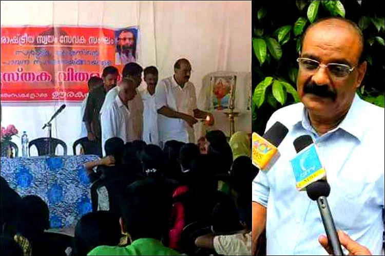 Kerala CPI M MLA lands in hot water after inaugurating RSS event