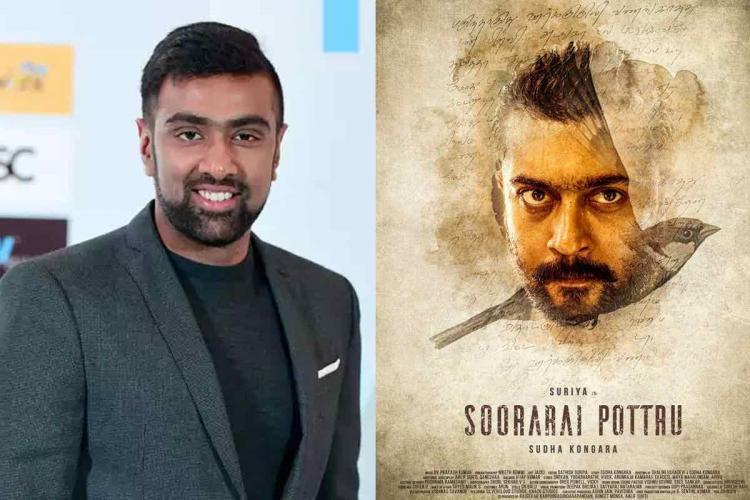 Cricketer Ravichandran Ashwin and Soorarai Pottru poster collage