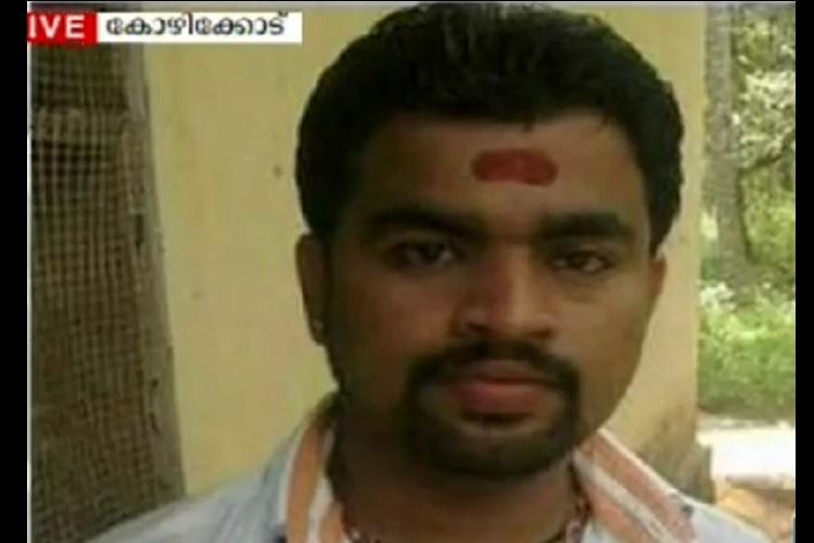 CPIM worker arrested in Nadapuram murder case