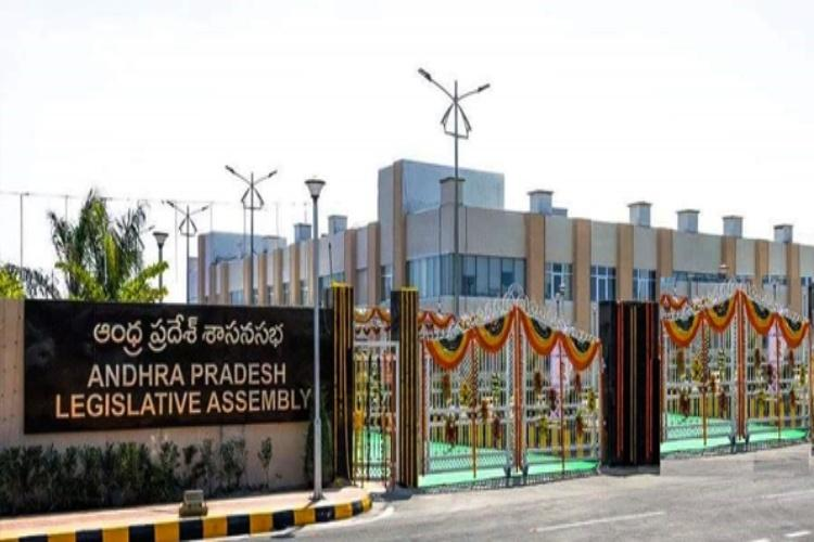 Andhra Pradesh Assembly clears English medium Bill for a second time