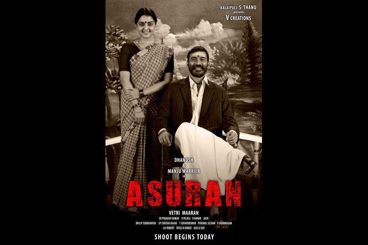 Manju Warriers first look out in new Asuran poster also featuring Dhanush