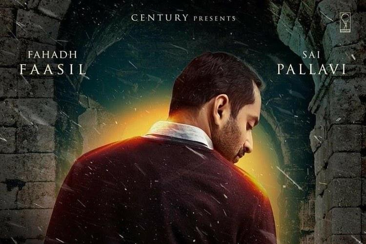 Fahadh Faasil plays a doctor in Athiran