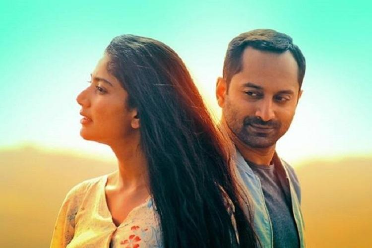 Athiran to be dubbed into Telugu as Anukoni Athidhi