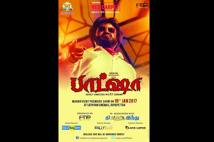 Special treat for Rajini fans this Pongal