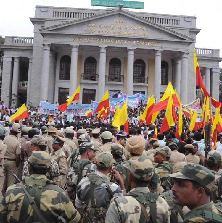 Karnataka bandh ends peacefully, CM Siddaramiah to approach