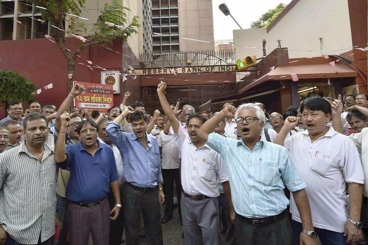 Wage row: One million bank staff in India to go on strike