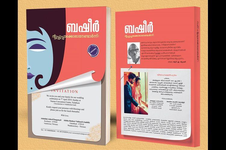 Kerala dad prints sons wedding invite on copies of Basheers books