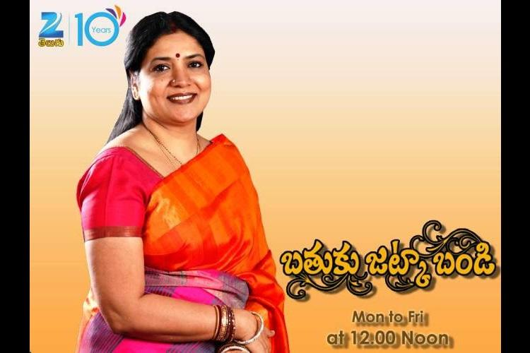 Complaint against Telugu TV anchor Jeevitha for alleged intimidation