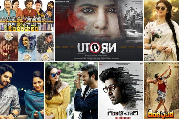 Chi La Sow to Awe Telugu films that made us sit up and take notice in 2018