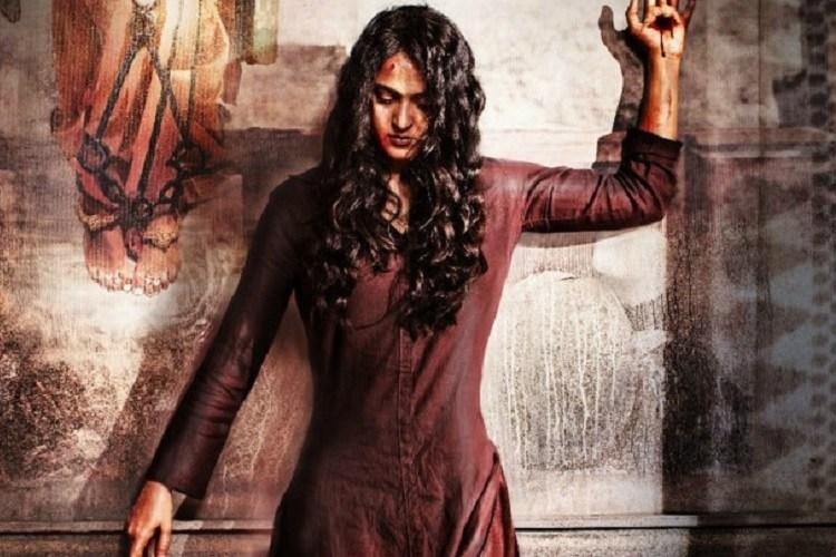 Bhaagamathie trailer out Anushka Shetty is back with a bang