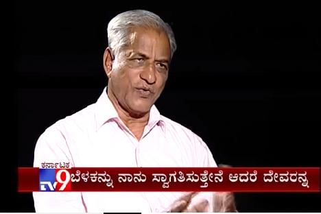 Days after Kalburgis murder Kannada writer KS Bhagwan gets threat letter