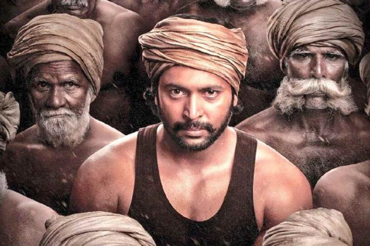 Jayam Ravi in the look of a farmer from the film Bhoomi